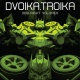 DVOIKATROIKA DNB NIGHT vol.6